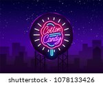 cotton candy neon sign. cotton... | Shutterstock .eps vector #1078133426