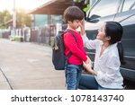 mom preparing to send her... | Shutterstock . vector #1078143740