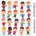cartoon character boys and... | Shutterstock .eps vector #1078145813
