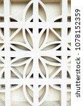 concrete wall design pattern   Shutterstock . vector #1078152359