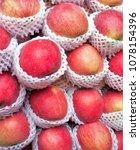 apples in a market stall   Shutterstock . vector #1078154396