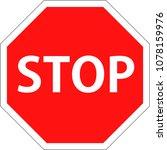 red stop sign | Shutterstock .eps vector #1078159976