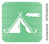 stylized icon of tourist tent....