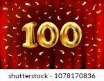 vector 100th celebration gold... | Shutterstock .eps vector #1078170836