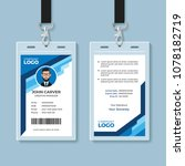 blue graphic employee id card... | Shutterstock .eps vector #1078182719