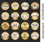 premium quality golden labels... | Shutterstock .eps vector #1078185290