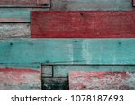 old wooden background patched... | Shutterstock . vector #1078187693