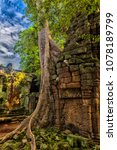 siem reap  cambodia 06.07.2017... | Shutterstock . vector #1078189799