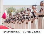 doha  qatar   20 mar 2018 ... | Shutterstock . vector #1078195256