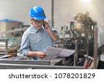 metallurgy engineer talking on... | Shutterstock . vector #1078201829