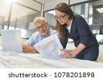 industrial designers working...   Shutterstock . vector #1078201898