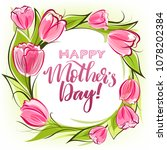 mothers day card with... | Shutterstock .eps vector #1078202384