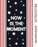 typography poster  slogan now... | Shutterstock .eps vector #1078232786