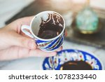 traditional turkish coffee and... | Shutterstock . vector #1078233440