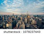 the sunset in shanghai city | Shutterstock . vector #1078237643
