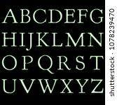 shiny light green glass antique ... | Shutterstock . vector #1078239470