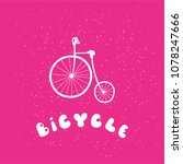 retro bicycle with large front... | Shutterstock . vector #1078247666