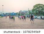 men with women dancing aerobics ... | Shutterstock . vector #1078254569