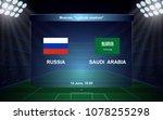 russia vs saudi arabia.... | Shutterstock .eps vector #1078255298