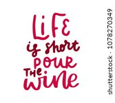 life is short pour the wine.... | Shutterstock .eps vector #1078270349