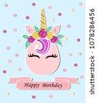 vector illustration with...   Shutterstock .eps vector #1078286456