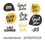 super sale  great  flash  big... | Shutterstock .eps vector #1078292210
