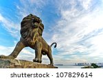 Stone Lion Sculpture  Symbol O...