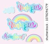 vector set with unicorn ... | Shutterstock .eps vector #1078296779