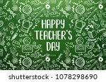happy teachers day greeting on... | Shutterstock .eps vector #1078298690