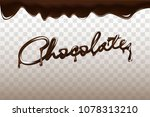 chocolate hand drawn 3d... | Shutterstock .eps vector #1078313210