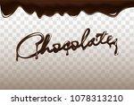 chocolate hand drawn 3d...   Shutterstock .eps vector #1078313210