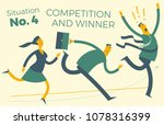 business infographics with... | Shutterstock .eps vector #1078316399