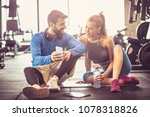 personal trainer with young... | Shutterstock . vector #1078318826