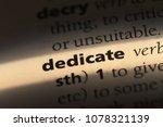 dedicate word in a dictionary.... | Shutterstock . vector #1078321139