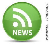 news  rss icon  isolated on...   Shutterstock . vector #1078329878