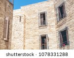 a stone house with windows and... | Shutterstock . vector #1078331288