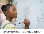 portrait of african girl... | Shutterstock . vector #1078335890