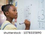 portrait of african girl... | Shutterstock . vector #1078335890