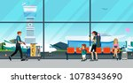 families meet at the airport by ... | Shutterstock .eps vector #1078343690