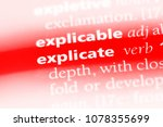 Small photo of explicate word in a dictionary. explicate concept