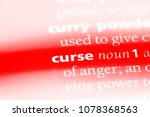 curse word in a dictionary.... | Shutterstock . vector #1078368563
