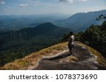 Small photo of Sunrise at the top of Pa Hin Goop trail in the province of Chantaburi, Thailand on November 1, 2015.