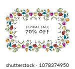 floral banner for your design | Shutterstock .eps vector #1078374950