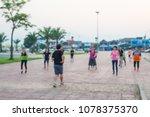 men with women dancing aerobics ... | Shutterstock . vector #1078375370