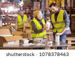 wholesale production. nice... | Shutterstock . vector #1078378463