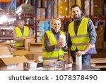 wholesale retail. joyful...   Shutterstock . vector #1078378490