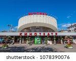 minsk  belarus   18th august... | Shutterstock . vector #1078390076