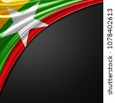 burma  flag of silk with... | Shutterstock . vector #1078402613