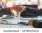 business handshake and business ... | Shutterstock . vector #1078415423