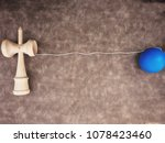 kendama japanese toy   Shutterstock . vector #1078423460